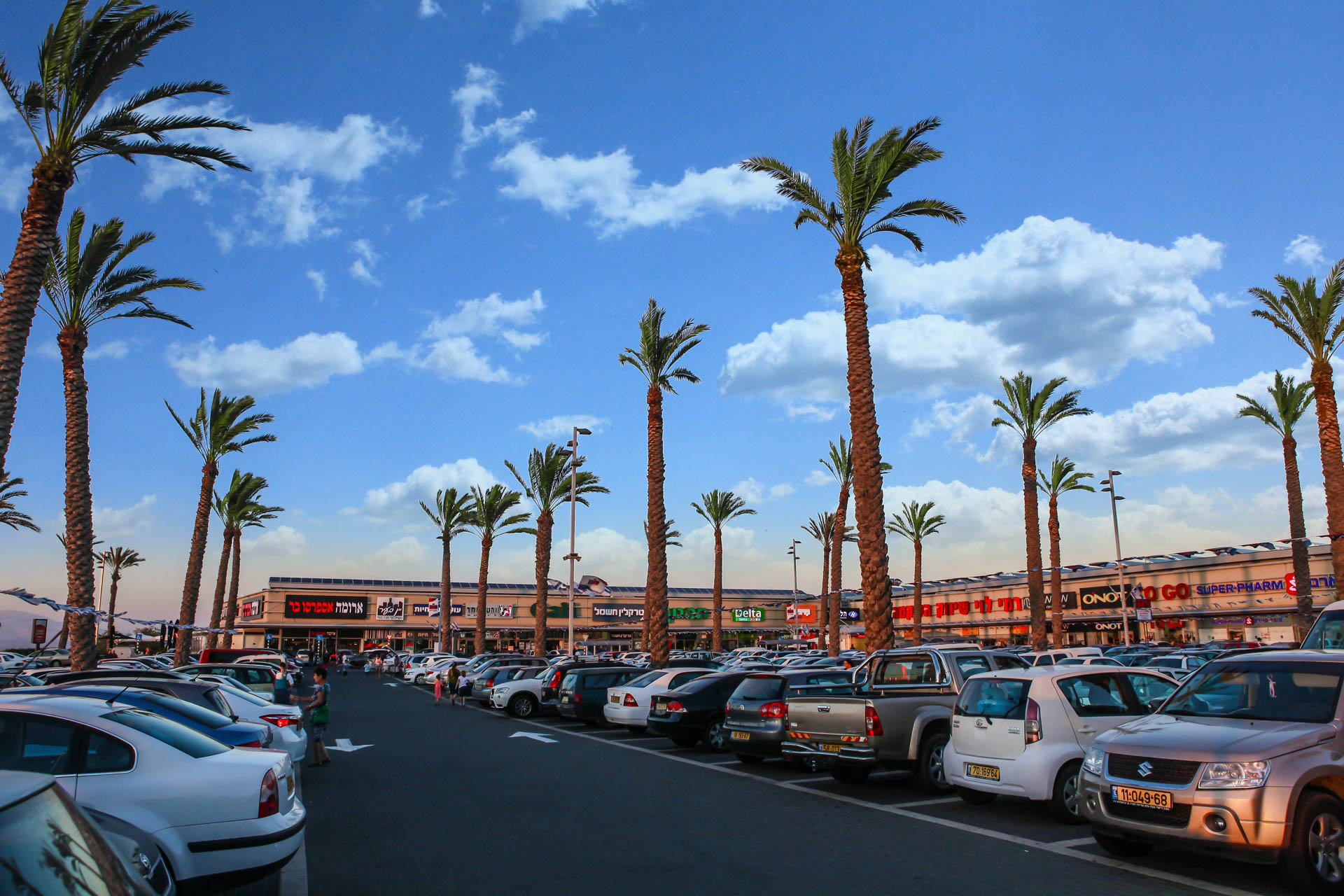 Big Fashion Mall Tiberias